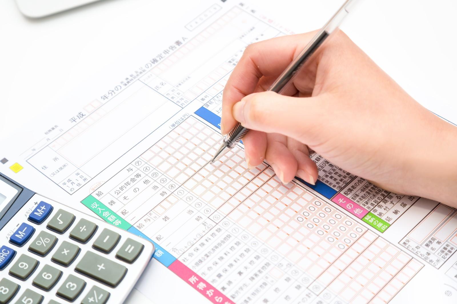 多くのチャットレディは確定申告が必要!納税で得する方法も紹介